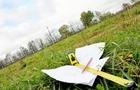 На Виноградівщині прокуратура виясняє, яким чином держпідприємство віддало в оренду землю безкоштовно