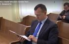 Мер Ужгорода ще на волі. Судове засідання призначене на 25 квітня