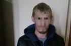 Поліцейські розшукали вбивцю з Хустщини, який переховувався 8 років