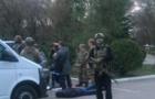 У Боздоському парку Ужгорода - спецоперація СБУ. Є затримані