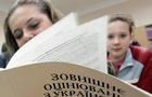 62 ужгородських абітурієнта не прийшли здавати ЗНО з української мови
