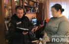 Тячівські слідчі повідомили про підозру ексголові Держгеокадастру в Закарпатській області