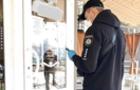В Ужгороді поліцією закрито заклад громадського харчування через порушення правил карантину